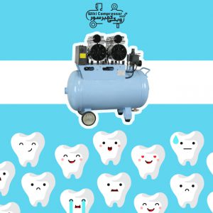 خرید کمپرسور باد دندانپزشکی